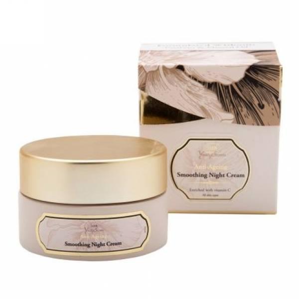SABON-[SABON] Anti-Aging Night Cream Anti-Ageing Collection