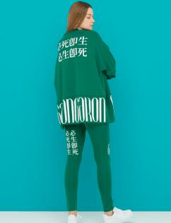 [Garon] 13312 Pants (GRN)