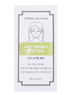 [MISSHA] Speedy Solution Anti Trouble Patch 3 sheet (36pcs)