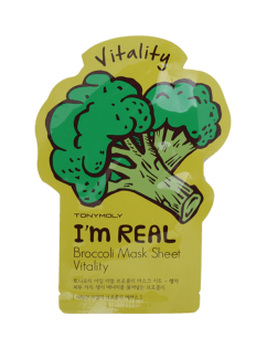 [TONYMOLY] I'm Real Broccoli Mask Sheet Vitality x 3pcs