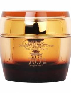 [SKINFOOD] Gold Caviar Collagen Plus Cream 50g