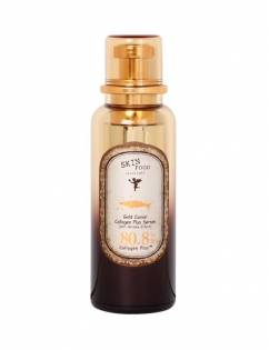 [SKINFOOD] Gold Caviar Collagen Plus Serum (Anti-wrinkle Effect) 40ml