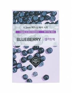 [ETUDE HOUSE] 0.2 Therapy Air Mask Blueberry 20ml x 3pcs